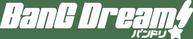 BanG Dream!公式サイト