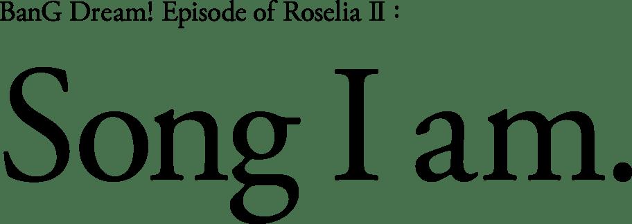 劇場版「BanG Dream! Episode of Roselia Ⅱ : Song I am.」